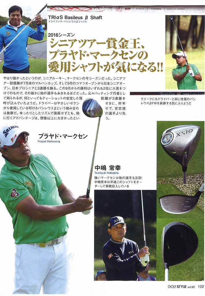 http://www.triphas.co.jp/blog/2016/12/06/GolfStyle12_PrayadMarkseng_Beta.jpg